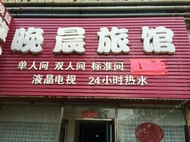 Wanchen Hotel Shenyang