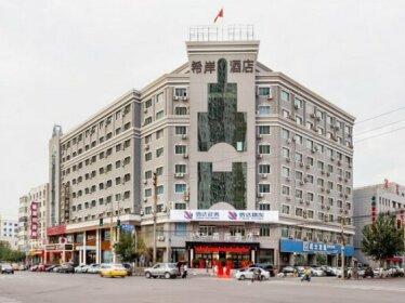 Xana Hotelle Shenyang North Railway Station Square