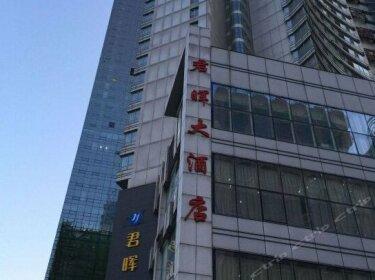 Xingcheng hotel Shenyang