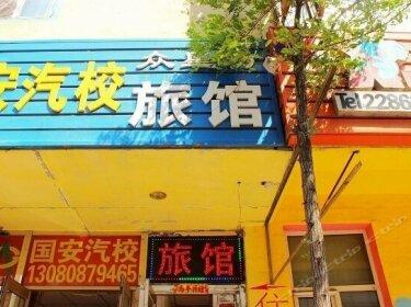 Zhongxing Inn Shenyang