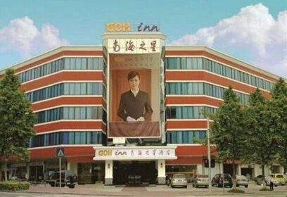 Shenzhen Green Oasis Hotel Baoan