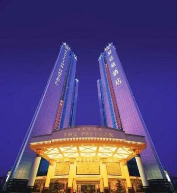 The Pavilion Hotel Shenzhen Huaqiang NorthBusiness Zone