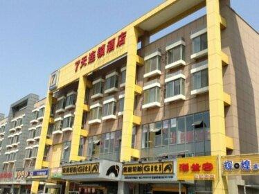 7days Inn Kunshan South Station Of High Speed Rail