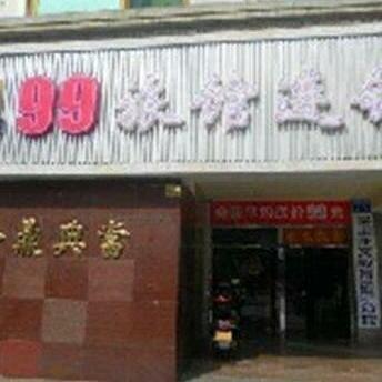 99 Hotel Kunshan Qianjin West Road