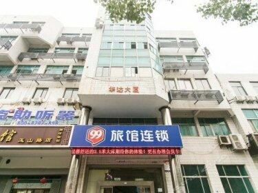 99 Hotel Suzhou New Zone Business Street