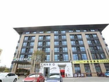 Cool Plus City Hotel Kunshan