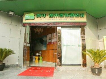 Dushi Youth Mini Chain Hotel Suzhou Guanqian Food Street