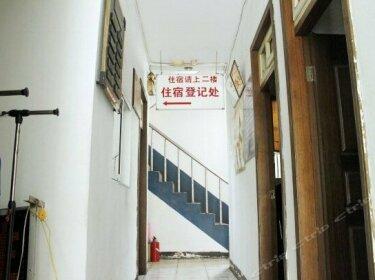 Fenghe Hostel Suzhou