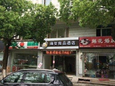 Hanting Express Suzhou Guanqian Yangyu Alley