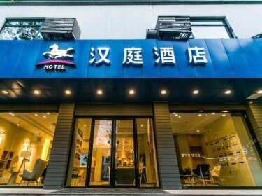 Hanting Express Suzhou Guanqian