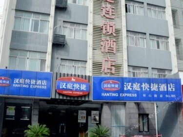 Hanting Express Suzhou Heshan Road