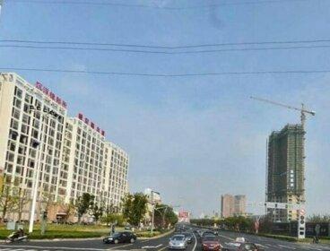 Home Inn Plus Kunshan Qianjin West Road Hongqiao