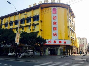 Home Inn Suzhou Amusement Land Heshan Road