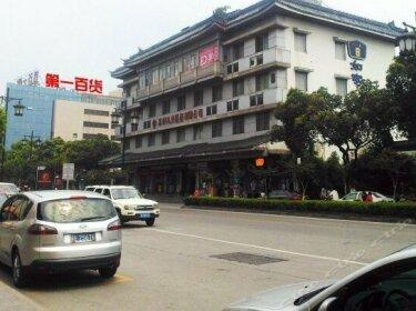 Home Inn Suzhou Guanqian Second