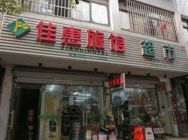 Jiahui Hotel Suzhou