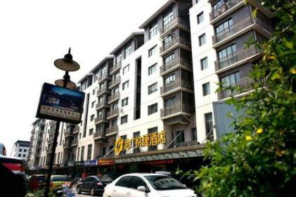 Jin'guang Chain Hotel Suzhou Guanqian Street Branch