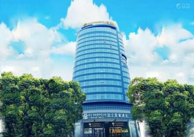 Jinjiang Ducheng Kunqu Opera Hotel
