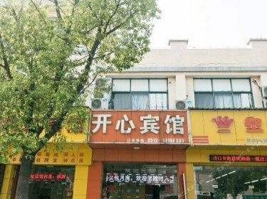 Kaixin Hostel Suzhou