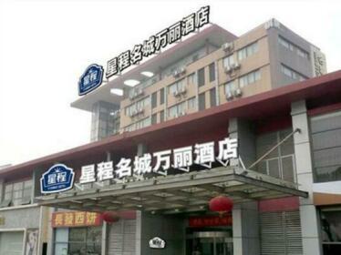 Master Hall Hotel