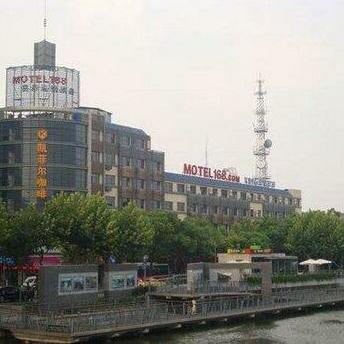 Motel168 Ren Min Inn