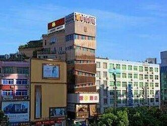 Super 8 Hotel Suzhou RenMinLu Cang Lang Ting