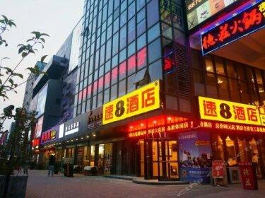 Super 8 Suzhou Mudu Huayang City