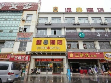 Super 8 Suzhou Mudu Yingshi City Jinshan South Road