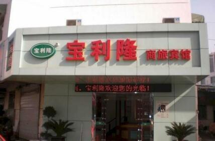 Suzhou Baolilong Business Hotel