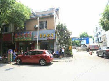 Suzhou Kelin Motel Jinwu Road Branch