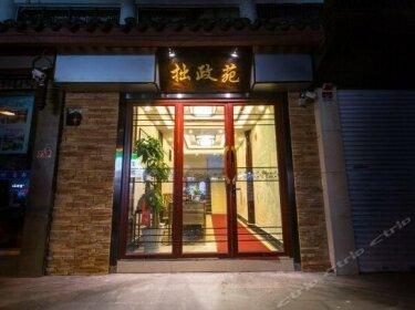 Taihuxue Business Hostel