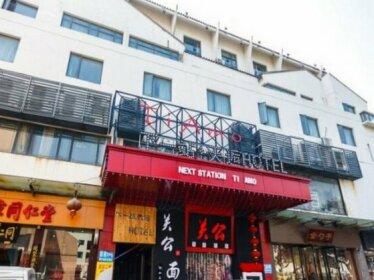 Tiamo Hotel Suzhou