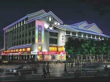 Wealth Center Hotel