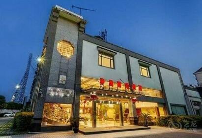 Zhong Tian Grand Business Hotel