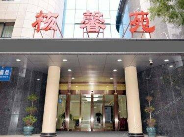 Hexin Jiayuan Business Hotel