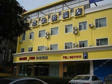 Home Inn Taiyuan Shuangta East Street