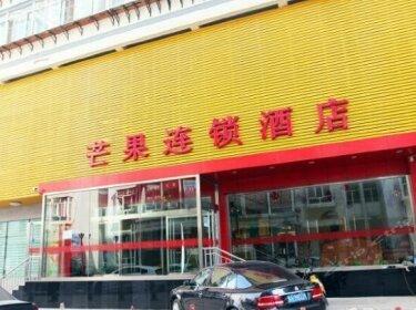 Mangguo Chain Hotel