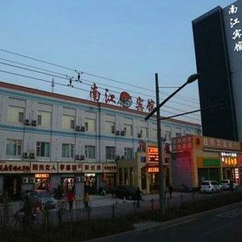 Nan Jiang Hotel