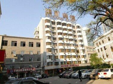 Shanxi Dikuang Hotel