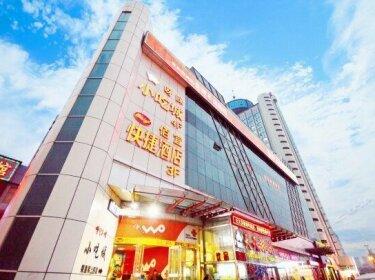 Taiyuan Baiyi Express Inn