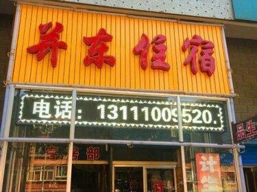 Taiyuan Bingdong Guesthouse