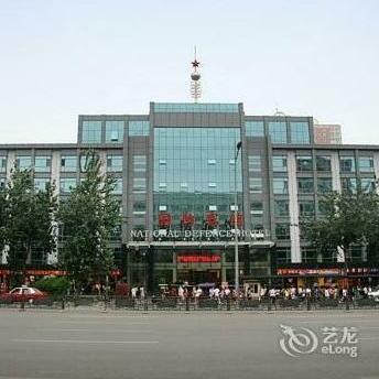 Taiyuan National Defense Hotel