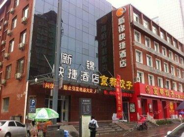 Xinjin Express Hotel