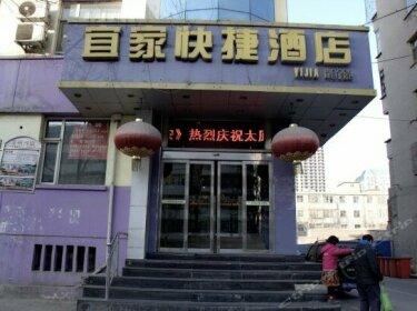 Yijia Express Hotel Bingzhou West Street