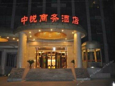 Zhongyue Business Hotel