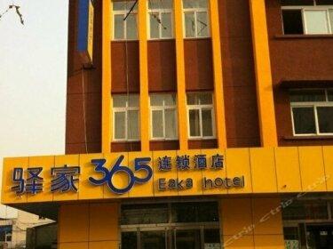 Eaka 365 Hotel Tangshan Fuxing Road Branch