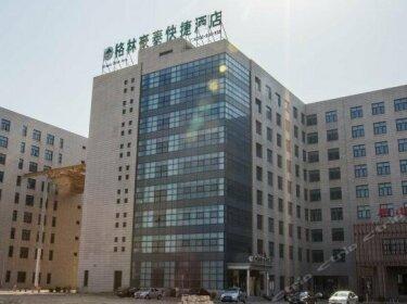 GreenTree Tangshan Caofeidian Economic Development Zone Shizheng Mansion