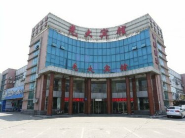 Guang Da Hotel