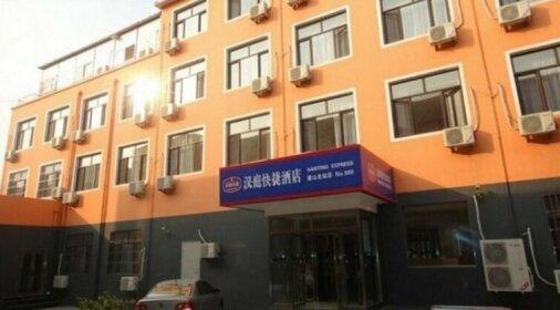 Hanting Express Tangshan North Railway Station