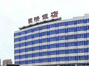 International Hotel Zunhua