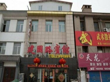 Jianguolu Inn